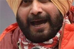 navjot singh sidhu supreme court judgments tweets
