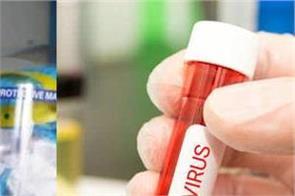 corona virus  pathankot  health department