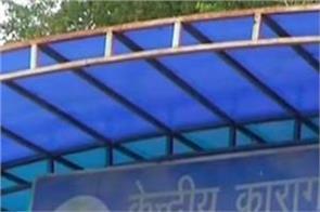 delhi tihar jail prisoner toilet execution suicide
