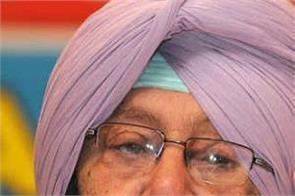 chief minister targeted bir devinder singh