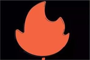 short video sharing app chingari have 38 million users