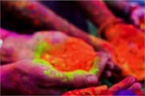 holi festival love in relationships