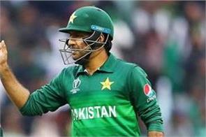 pcb to give champions trophy winning captain a big shock