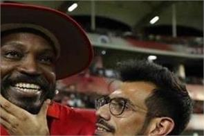 gayle  s threat to chahal  i will block it on social media