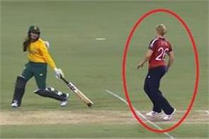 england s brunt show sporting spirit in women s t20 world cup