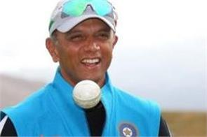 cricket must be in an organically safe environment  dravid
