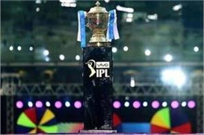 good news for cricket fans  the ipl will begin in the first week of may
