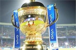 ipl deferred due to 21 day lockdown