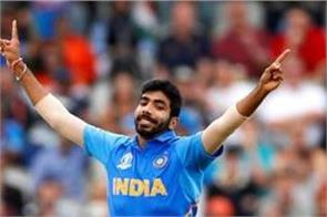 bcci announced star bowler bumrah will receive this big award