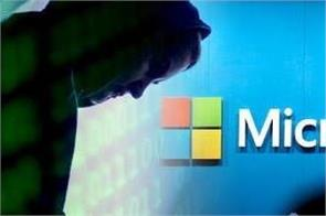 us cyber attacks  microsoft  s  malicious software