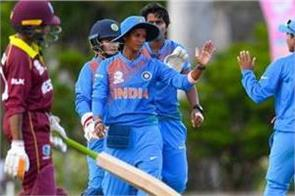 indian women s team made only 50 runs yet windies lost by 5 runs