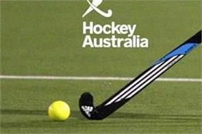 hockey australia canceled every national championship due to fear of corona