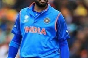 yuvraj singh  s case reaches court