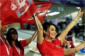kings xi punjab buys team in caribbean premier league