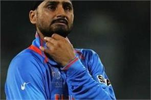 harbhajan angry over not giving sehwag a place in best odi xi