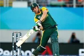 happy birthday ab de villiers