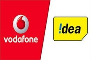 vodafone idea pays rs 3043 crore spectrum dues