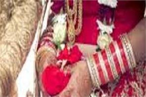 wedding  girlfriend  moga  curfew