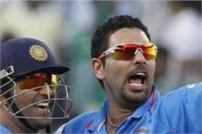 choosing between yuvraj and dhoni is like between parents  bumrah