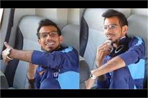 funny chahal remembered dhoni