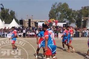 world kabaddi cup 2019 4th day three matches will be played in guru har sahai