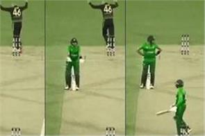 pak captain angry on teammate