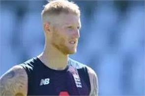 stokes will be the best as captain  england coach