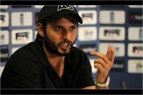 afridi poisoned against india  know what to say