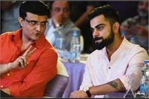 sourav ganguly advises kohli  says team india has to do this