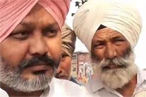 sangrur rajinder kaur bhattal youth slap harpal cheema
