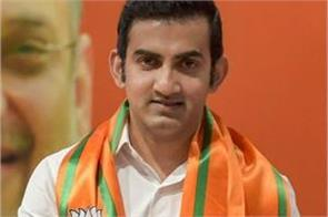 former indian cricketer delhi mp threatens to kill gambhir