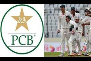 pcb appeals to bangladesh  for