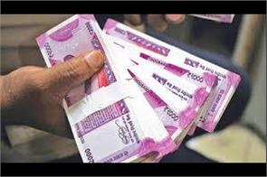 diwali gift 50 lakh government employees