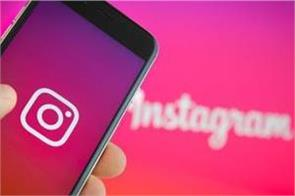instagram to be launched lite version app in india