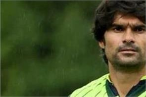 pcb expresses grief over irfan s death 7 foot 1 bowler says i m still alive