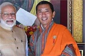 bhutan pm says coved 19 fund will help needy