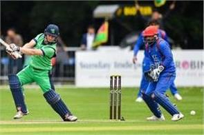 ireland canceled t20 series against afghanistan