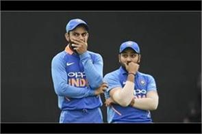 kohli made a big mistake out of the pair