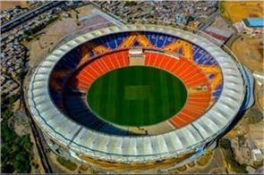 will trump inaugurate motera stadium  gca statement