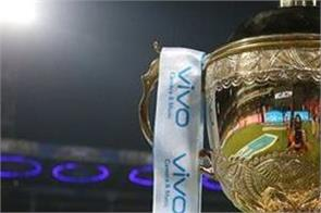 ipl 2020  after sri lanka  uae now offers to host the tournament