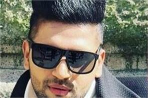 guru randhawa appealed to the government to meet the demands of the farmers