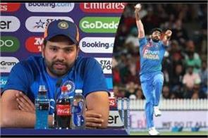 why give bumrah the super over  rohit statement