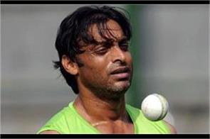 akhtar made serious allegations on pak team
