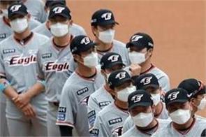 baseball spectators will return to the stadium in south korea amid sanctions