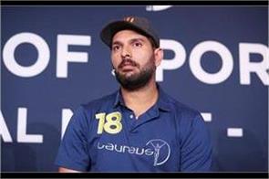 yuvraj  s statement on india pakistan cricket