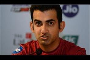 gambhir favour to kohli after gavaskar criticism