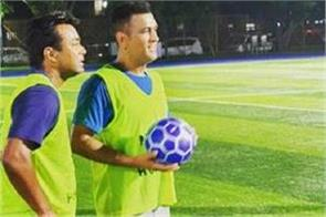 dhoni and pace played football together for the charity