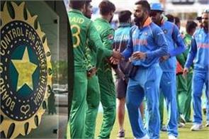 bcci big statement about asia cup
