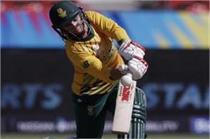 south africa beat pakistan by 17 runs