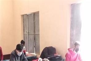 government of punjab school vijay inder singla